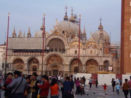 Veneția Basilica San Marco