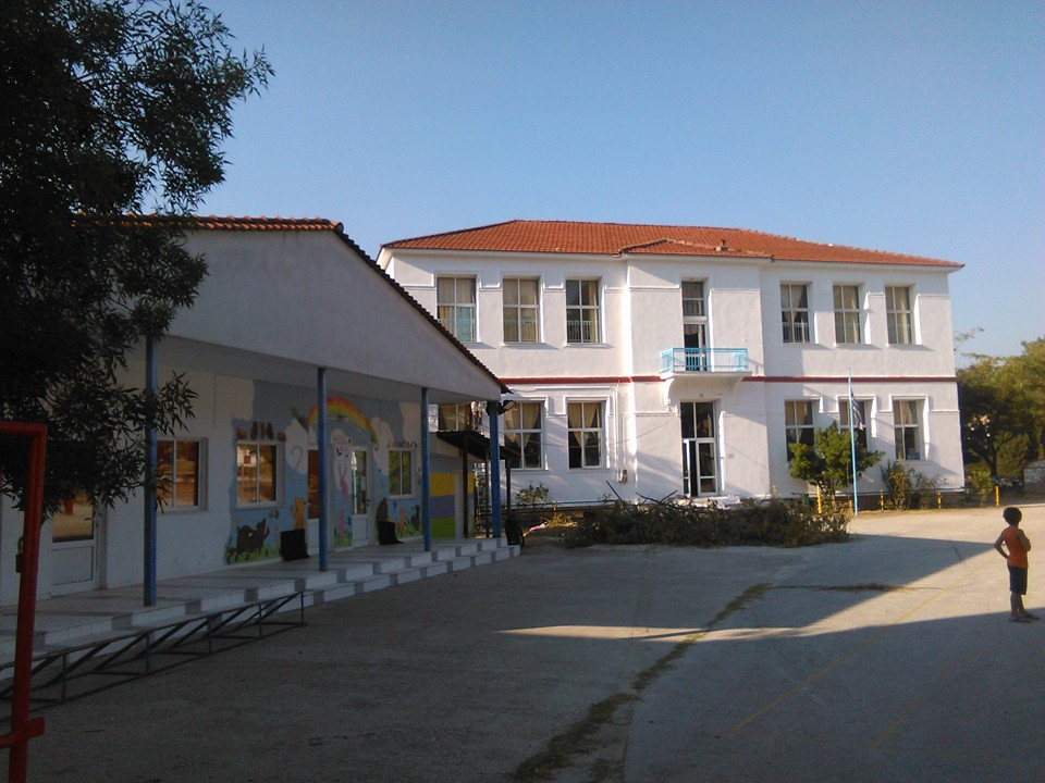 limenas-scoala