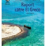 raport-catre-el-greco-2827-2