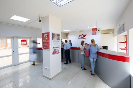Interior oficiu postal Gara de Nord-min